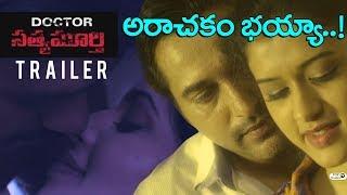 DR Satyamurty Trailer | Actor Rahman | Telugu Movie Trailers Latest 2018 | Top Telugu TV