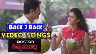 DR Satyamurty Back 2 Back Video Songs | Actor Rahman | Telugu Movie Video Songs Latest 2018