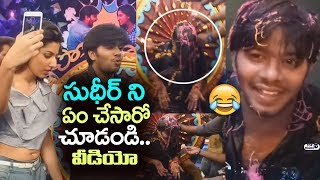Funny Moments at Sudigali Sudheer birthday celebrations | Sudigali Sudheer birthday Video
