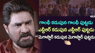 Operation 2019 Theatrical Trailer | Operation 2019 Trailer | Hero Srikanth | Beware of Public