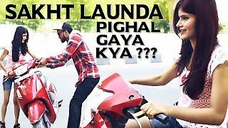 Sakht launda vs sakht laundi || Zakir khan || Sakht launda pighal gaya || indian swaggers