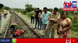 YOUTH COMMITS SUICIDE ON RAILWAY TRACK IN DHONE , KURNOOL DIST | Tv11 News | 24-05-2018