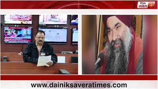 11 persons named in Inderprit Singh Chaddha death