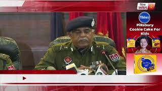 Punjab DGP Suresh Arora made important disclosures about rising crime during a press conference
