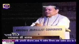 National Media Club Programme Coverage on DD National
