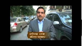 "Shri Upender Rai Ji ,interview with National Media Club on NMC Swachh Bharat- Sundar Bharat Mission"""