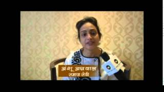 "Anshu Aggarwal Interview On ""NMC Swachh Bharat- Sundar Bharat Mission"""