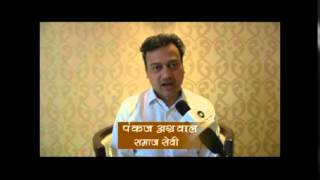 "Pankaj Aggarwal Interview For ""NMC Swachh Bharat- Sundar Bharat Mission""."