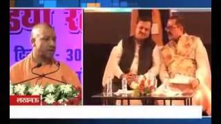 Yogi Adityanath UP 1st Swachhata Award Function