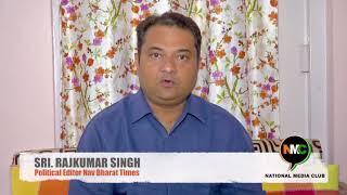 Shri Rajkumar Singh Ji Congratulate NMC for UP 1st Regional Journalist Conference