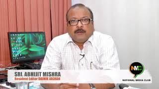 Shri Abhijit Mishra Ji Congratulate NMC for UP 1st Regional Journalist Conference