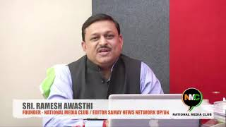 Shri Ramesh Awasthi Ji Video Invitation for UP 1st Regional Journalist Conference