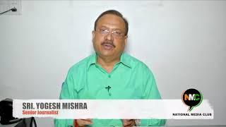 Shri Yogesh Mishra Ji Congratulate NMC for UP 1st Regional Journalist Conference