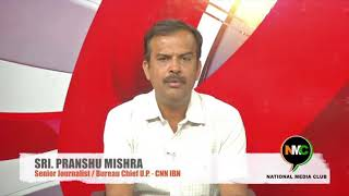 Shri Pranshu Mishra Ji Congratulate NMC for UP 1st Regional Journalist Conference