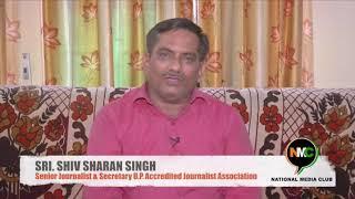 Shri Shiv Sharan Singh Ji Congratulate NMC for UP 1st Regional Journalist Conference