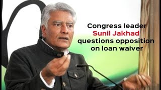 Congress leader Sunil Jakhad questions opposition on loan waiver