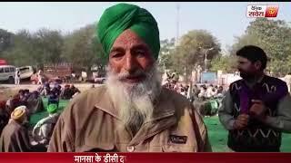 मानसा भारतीय किसान यूनियन डकौंदा ग्रुप की ओर से धरना प्रदर्शन