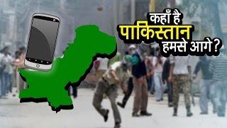 कहाँ है पाकिस्तान हमसे आगे? | अशोक वानखेड़े | व्हिसिलब्लोवर न्यूज़ इंडिया