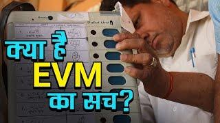 क्या है EVM का सच? | अशोक वानखेड़े | व्हिसिलब्लोवर न्यूज़ इंडिया