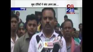 Nagar Nigam Raipur News