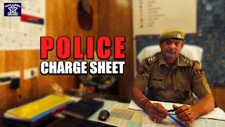 Police Charge Sheet | Whistleblower News India | Rizwan Siddiquee