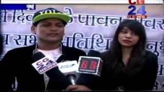Sudarshan Collage Hindi Diwas CG24 News Mumbai