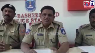 PET BASHEERABAD  POLICE STATION MURDER CASE PRES MEET TV11 NEWS  23 JAN 2017