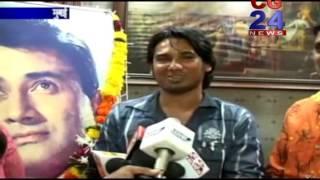 Aman Ke Farishte CG 24 News Mumbai