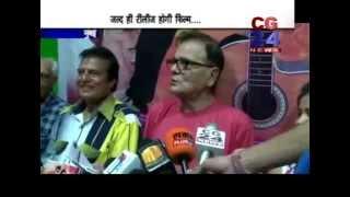 Ye kaisa pal do pal ka pyar cg 24 news Mumbai