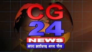 cg24news 9-10-2015