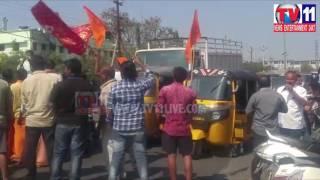 VHP & BAJARANGDAL PROTEST AT  TEMPLE AT JEEDIMETLA  TV11 NEWS 29TH JAN 2017