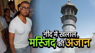 नींद में खलाल, मस्जिद की अज़ान   अशोक वानखेड़े   व्हिसिलब्लोवर न्यूज़ इंडिया