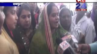 Karwachauth - Swasthy Sanyojakon ka DharnaSthal Par Raipur 2015