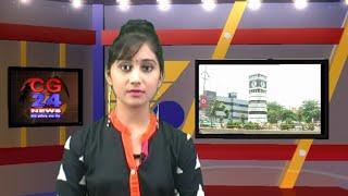Birgao Sharaab cg 24