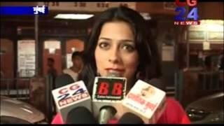 SOS  News Mumbai