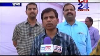 Swasthya Shivir News Mungeli