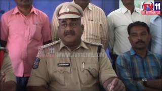 DONGALA MUTHA ARREST BY NIRMAL POLICE TV11 NEWS 8TH FEB 2017