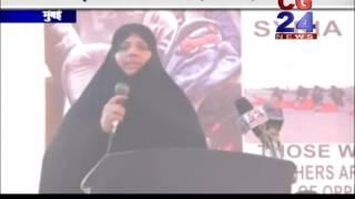 Shia Sunni Muslim Lady Yaman Iraq Syria Protest Human Rights Mumbai