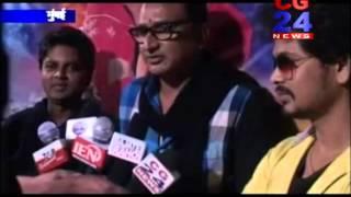 Tumko Na Bhool Paayenge - Bhojpuri Movie Mahurat 2016 - Cg24News