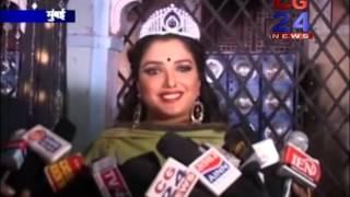 Amrapali Dubey Birthday Celebrate On Set Aashiq Aawara - Cg24News