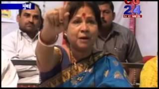 Rashtriya Samaj Paksha Karyalay Opening Ceremony - CG 24 News Mumbai