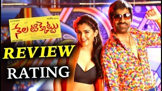 Nela Ticket Movie Ratings - Ravi Teja, Malavika Sharma - Latest Telugu Movie Ratings
