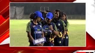 पंचकूला - अंतरराष्ट्रीय  महिला 20-20 क्रिकेट चेम्पियनशिप  - tv24