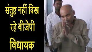 सुरक्षा को लेकर संतुष्ट नहीं दिख रहे बीजेपी विधायक, कांग्रेस नेता ने उठाए सवाल