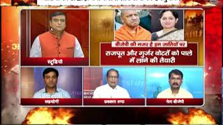 MAY 24: watch special show Mudde Ki Baat
