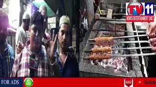 LIMRA FOOD COURT AT TOLICHOWKI | SEHRI TIMES | Tv11 News | 25-05-2018