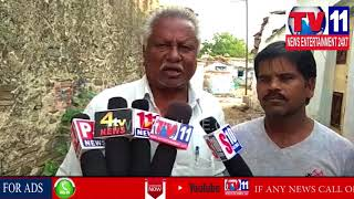 PEOPLE FACING PROBLEMS WITH DAMAGED ROADS IN KODANGAL , VIKARABAD DIST | Tv11 News | 25-05-2018