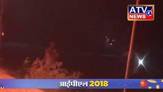 हरियाणा बारदाना गोदाम में लगी भयंकर आग #ATV NEWS CHANNEL