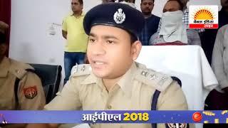 27 मार्च को हुई लूट में मास्टरमाइंड सहित 3 शातिर गिरफ्तार #Channel India Live