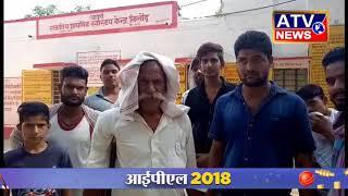 कामॉ मेवात क्षेत्र में स्वास्थ्य विभाग खुद मरणासन्न स्थिति में पहुंच गया #ATV NEWS CHANNEL
